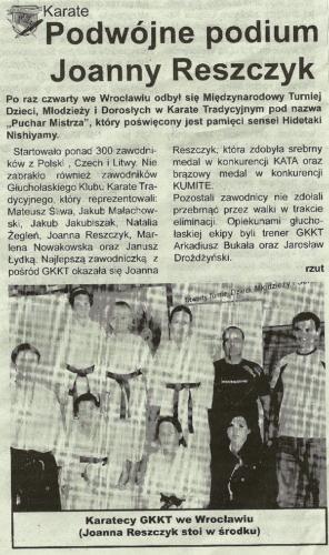 008 2012