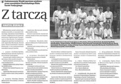 17stycznia2007
